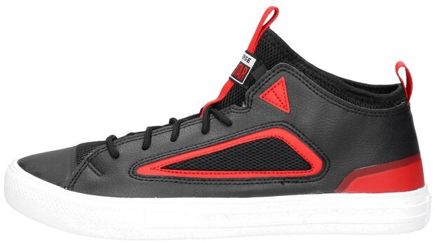 Chuck Taylor All Star Ultra Ox - large